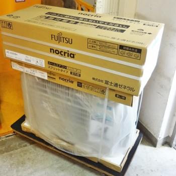 持込買取で富士通のルームエアコン【新品】を買い取りました。