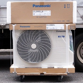 店頭買取で2020年モデルのPanasonic(パナソニック)のルームエアコン【未使用品】を買取しました。