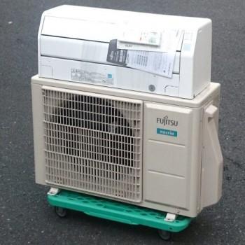 東京都板橋区で2020年製の富士通ゼネラルのルームエアコン【中古品】を買取しました。