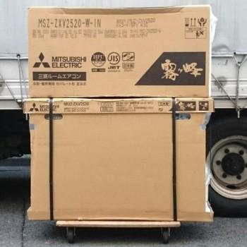 東京都渋谷区で三菱電機のルームエアコン【新品】を買取しました。