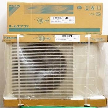 東京都練馬区で2020年モデルのダイキンのルームエアコン【新品】を買取しました。