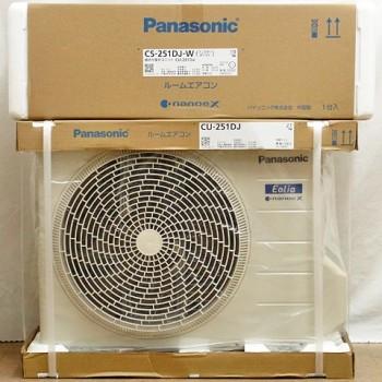 2021年モデル Panasonic パナソニック CS-251DJ ルームエアコン